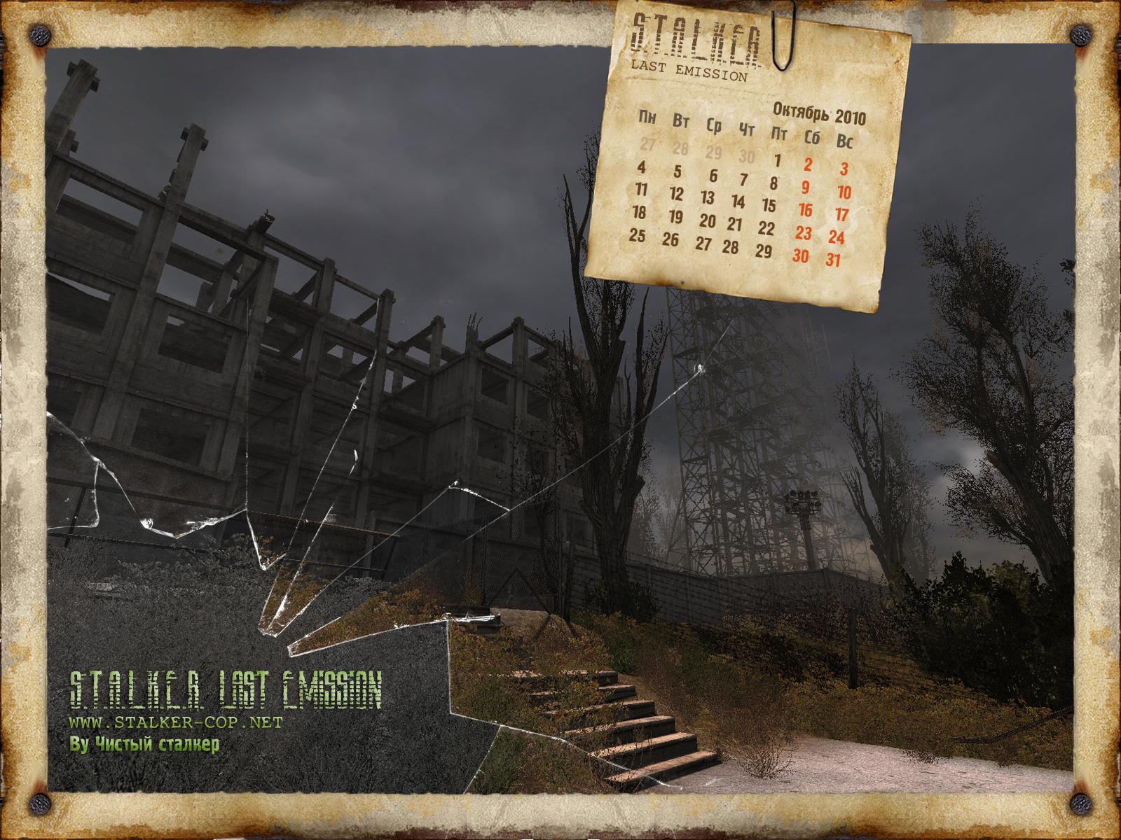 Еще пару календарей от нашего портала на октябрь! Kalendar_na_oktjabr_4