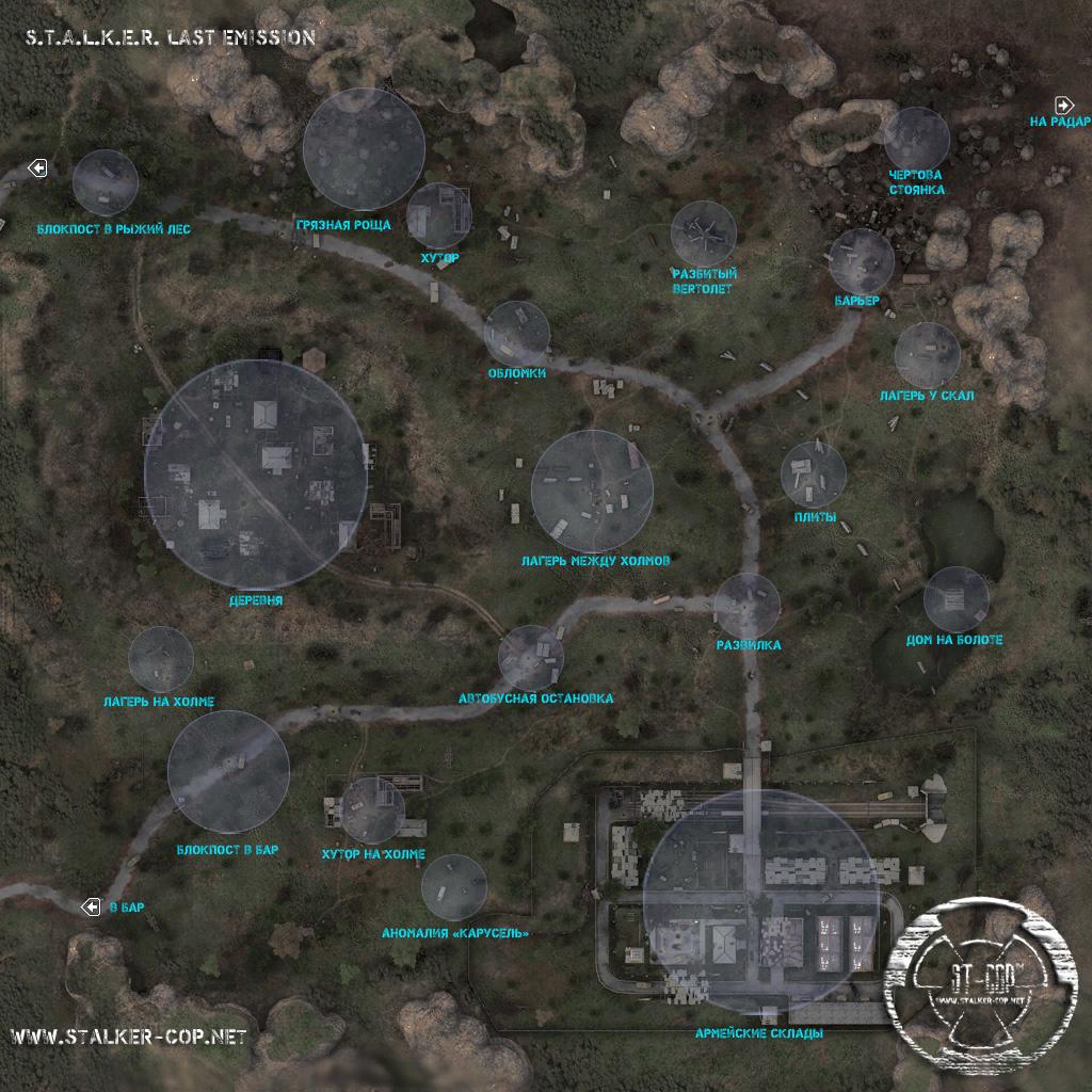 Военные склады Military_2